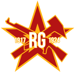 Design of the RG's insignia showing iconography of communism and an AK-74 gun