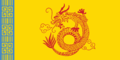 Flag of the Yellow Empire.png