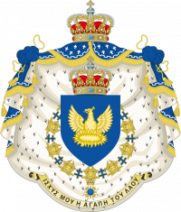 Coat of Arms of the Vasiliou Dynasty.png