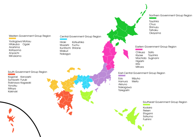 Fuso Administrative Regions and Prefectures.png