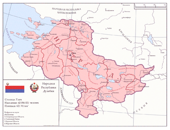 People's Republic of Dulebia in 1981