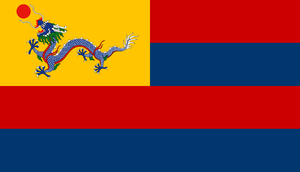 Flag of Xiaodong.png