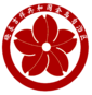 Seal of Jindao