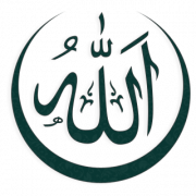 The Gheiravic word 'Allah' or 'God' within a Crescent as a symbol of the Irsadic faith.